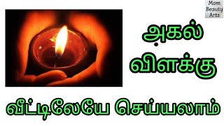 Homemade deepam/Mom beauty art…