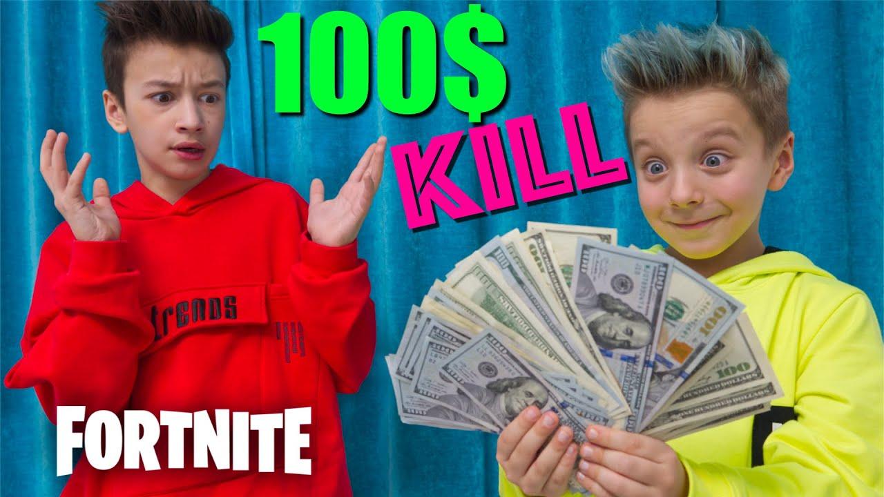 Получит 100$ за Каждый Килл в Фортнайт - Челлендж !