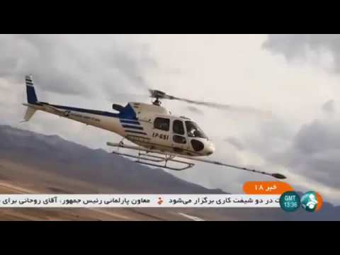 Iran Geological Survey & Mineral Explorations GSI, Finding water sources جستجو براي منابع آب ايران