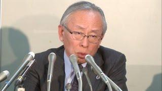 【遠隔操作ウイルス事件】片山被告に実刑8年の判決 thumbnail