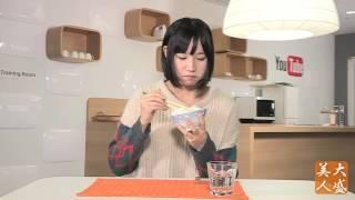 F2 鈴川が大盛り白飯に食らいつきながら、女子全開の質問に赤裸々回答! あの可愛すぎる女芸人がガチンコ大食いチャレンジ!【大盛り美人】