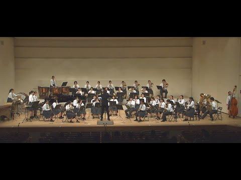 第40回近畿高等学校総合文化祭 吹奏楽部門 徳島県代表城南高等学校