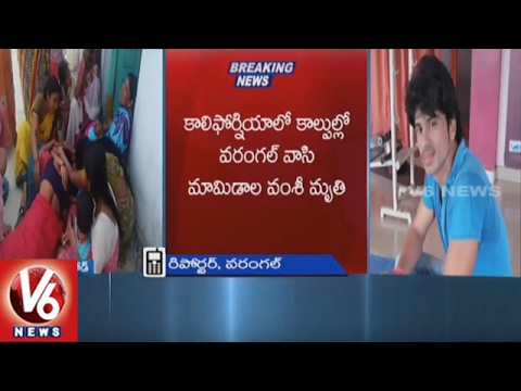 Warangal MS Student Vamshi Reddy Shot Dead In California During Robbery Attempt | USA | V6 News