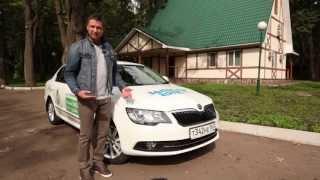 Тест-Драйв Skoda Superb. Facelift  2013