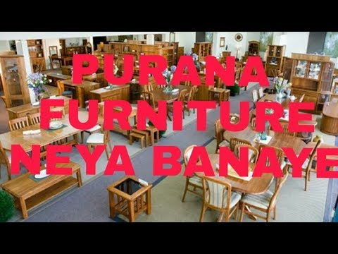 Purana Furniture - Ko- Neya-banaye Expand Furniture Space Saving Ideas