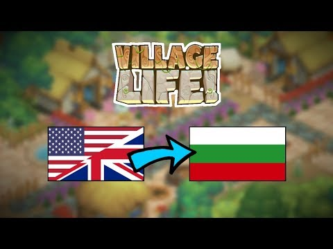 Village Life S3 Ep20 - Translating things from English to Bulgarian.