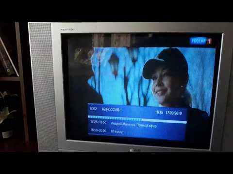 Как  подключить и настроить цифровой ресивер TV DVB T2. Настойка приставки цифрового бесплатного ТВ.