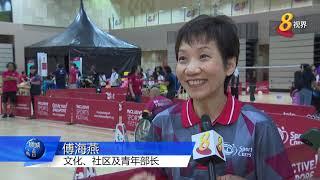 新加坡体育理事会:设1200万元社区基金助弱势群体