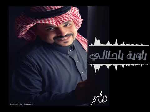 """راوية ياحلالي"""" محمد"""