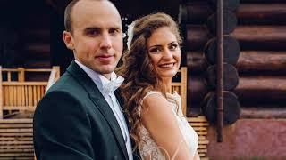 2 года годовщина свадьбы
