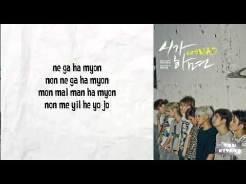 GOT7  If You Do Lyrics easy lyrics