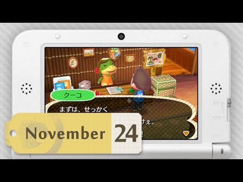 Video Journal - Animal Crossing: New Leaf (Nov.24.2012)