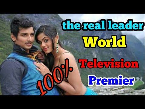 The Real Leader (KO) World Television Premier 100% Release Date