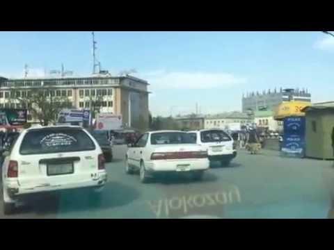 Kabul City and Music