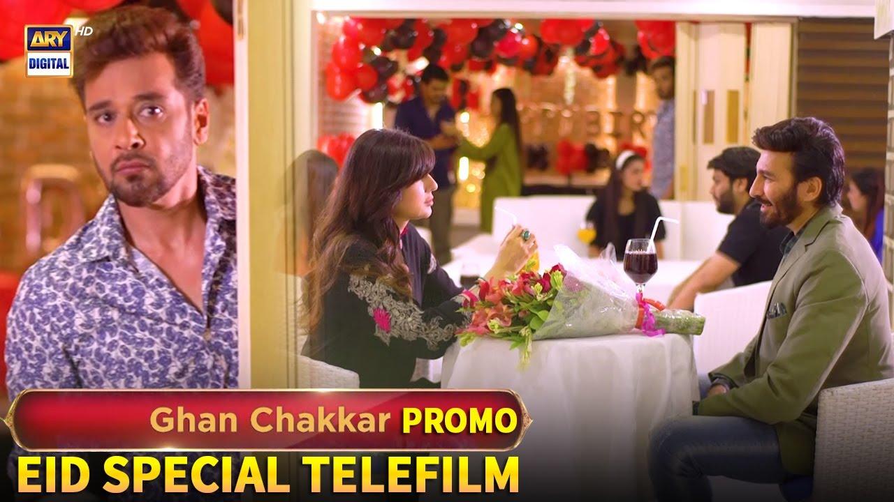 Download Ghan Chakkar - Eid Special Telefilm - Faysal Quraishi - Mahnoor Baloch - Promo - ARY Digital