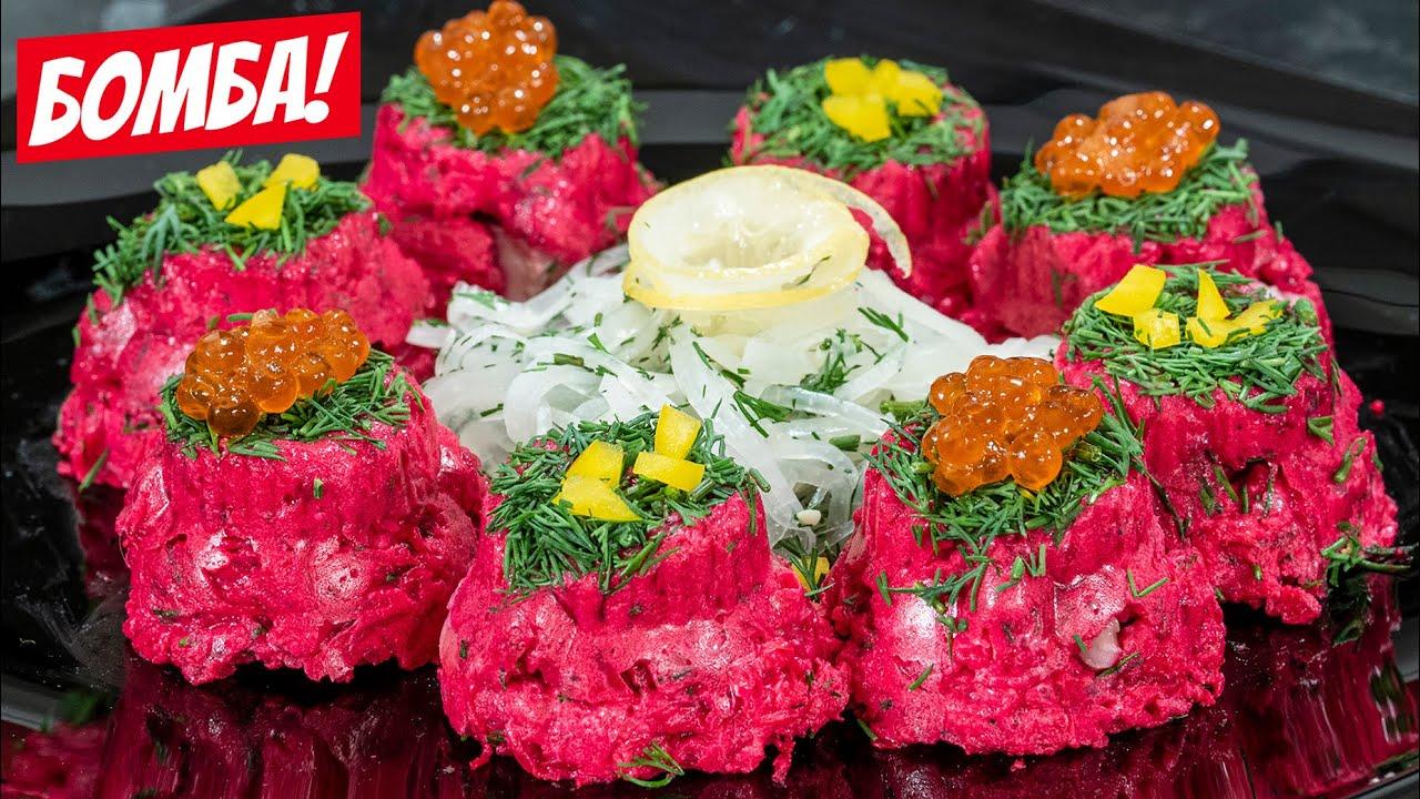 НОВИНКА! Селёдка под шубой простой рецепт салата на новогодний стол!