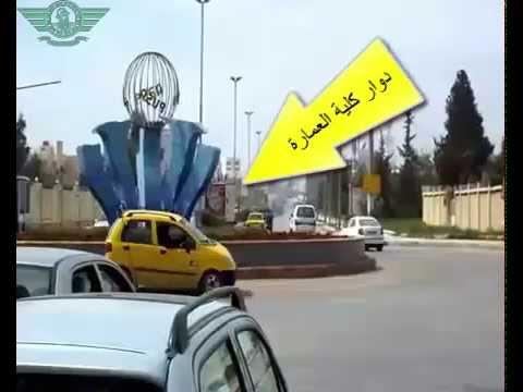 جولة في مدينة حلب قبل الأزمة Aleppo