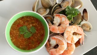 Seafood Dipping Sauce Recipe นำ้จิ้มซีฟู้ด - Hot Thai Kitchen