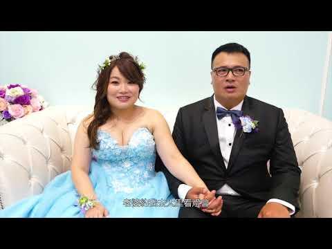 KE STUDIO婚禮動態紀錄_國修 & 孟秋 Wedding MV