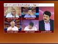 காலத்தின் குரல் | 01-02-17 | Kaalathin Kural | Episode 95 | News18Tamilnadu