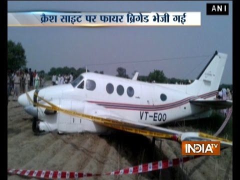 Air Ambulance with 7 On-board Crashed in Delhi; DGCA Starts Probe