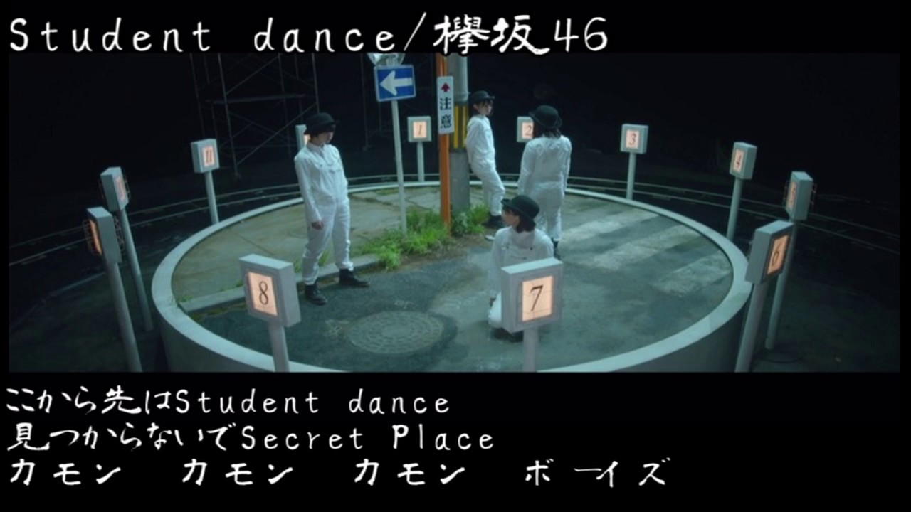 cover student dance 欅坂46 youtube