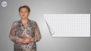 Алгебра 7 класс Деление многочлена на одночлен