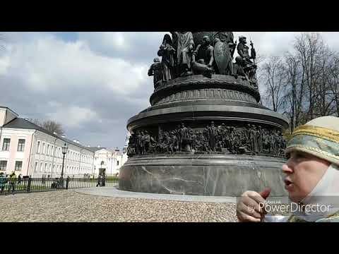 Экскурсия Великий Новгород ,Кремль Памятник «Тысячелетие России» !