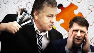 Восстание Фургала. Центробежные силы будущего распада РФ.