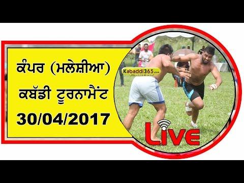 Aman Club Kuala Lumpur (Malaysia) Kabaddi Tournament 1 May 2017 (Live)