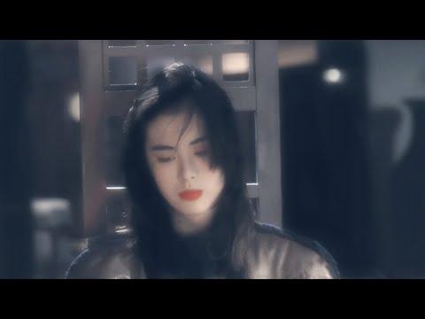 Cuộc Tình Trong Cơn Mưa 雨中的恋人们 • 王祖贤/Vương Tổ Hiền MV