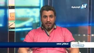 أصدقاء الإخبارية - سطام سعد