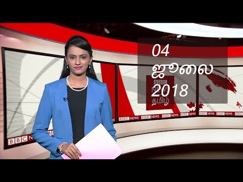 BBC Tamil TV News - Thailand cave: New video shows boys in good health| with Aishwarya