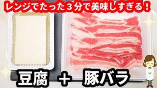 Pili Meat Dofu | Tenu Kitchen's recipe transcription