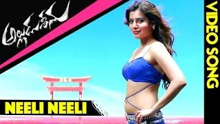 Neeli Neeli Full Video Song | Alludu Seenu  Full Movie Songs