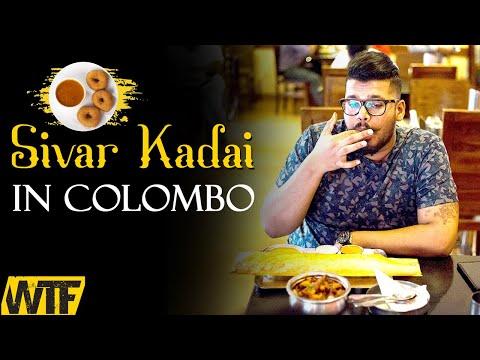 WTF - Sivar Kadai in Colombo.