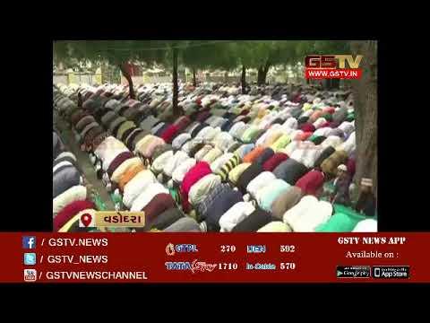 Vadodara: Muslim devotees wished Eid Mubarak to each other at Idgah Ground