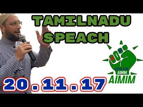 20.11.2017  ASADUDDIN OWAISI  SPEECH IN TAMILNADU WATCH FIRST FROM HOSUR