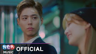 Download Mp3  Mv  Baekhyun 백현  - Every Second 나의 시간은  | Record Of Youth 청춘기록 Ost