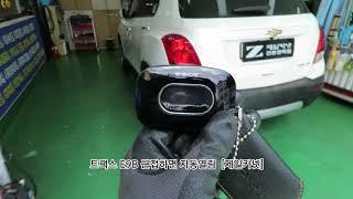 [광주 자동차경보기] 트랙스,원격시동경보기,이지카,E9…