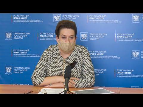 Брифинг Т.Ю. Быковской, министра здравоохранения Ростовской области