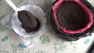5 способов обработки почвы для посева семян. Простой быстрый копеечный способ обработки земли.