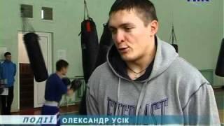 У Коломиї перебуває Олімпійська збірна з боксу