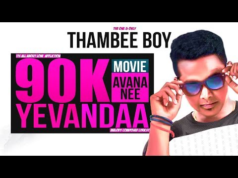 Yevanda By Thambee Boy Of Boystarz