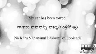 Learn Telugu Phrases - Cars and Driving Around via Videos by GoLearningBus(4E)