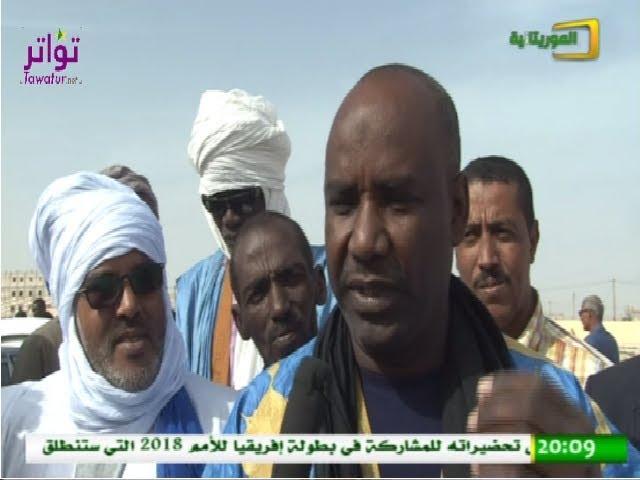 سلطة تنظيم النقل الطرقي  تبدأ تنفيذ خطة لتنظيم النقل البيني من ولاية نواكشوط الجنوبية