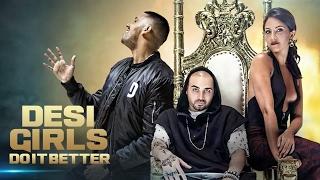 Desi Girls Do It Better (Full Audio Song) | Lyrics | RAOOL, JAZ DHAMI | T-Series