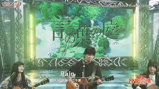 Gambar cover Rain (Garden of Words OST) - Motohiro Hata & miwa & Fujiwara Sakura - Live @FNS Kayousai 2016.12.07