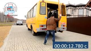 Школьный автобус для перевозки детей в том числе и детей в креслах-колясках ВСА 3033 98(, 2014-04-15T09:26:13.000Z)