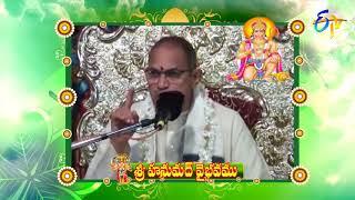 Sri Hanumad Vaibhavam | Aradhana | 18th  March 2018  | ETV Telugu